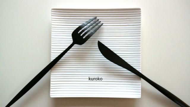 お皿に添えたクチポール風ナイフ&フォーク