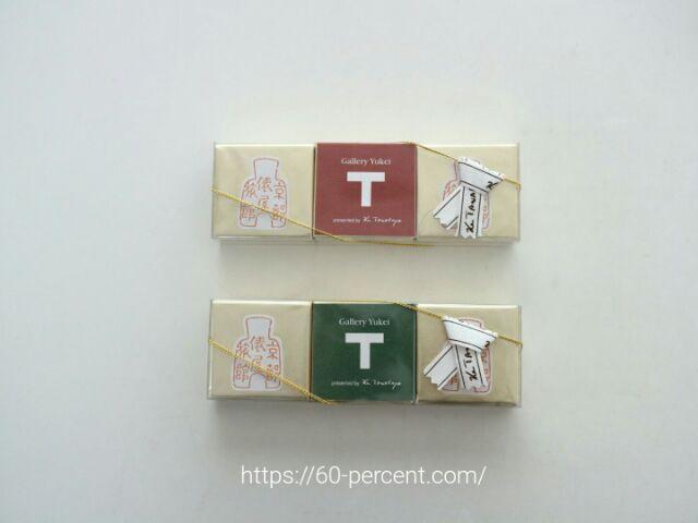 俵屋旅館の石鹸サボン・ド・タワラヤ3個入りの画像