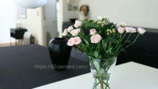 花のある暮らしの画像