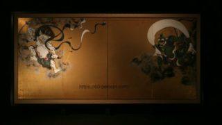 建仁寺の風神雷神図屛風の画像