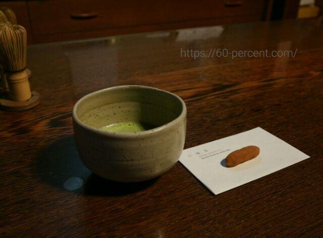 大徳寺塔頭・大仙院のお抹茶の画像