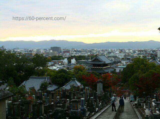 金戒光明寺の三重塔からの眺めの画像